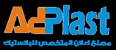 ِADplast